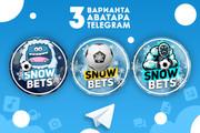 Оформление Telegram 80 - kwork.ru