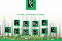 Сделаю 4 иконки 27 - kwork.ru