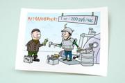 Нарисую для Вас иллюстрации в жанре карикатуры 428 - kwork.ru