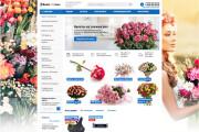 Web баннер для сайта, соцсети, контекстной рекламы 24 - kwork.ru