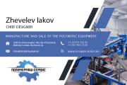 Разработка фирменного стиля 132 - kwork.ru