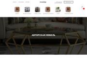 Создам интернет-магазин на Тильда 29 - kwork.ru