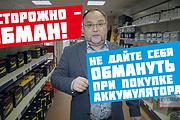 Превью картинка для YouTube 113 - kwork.ru