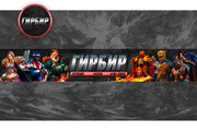 Оформление канала YouTube 117 - kwork.ru