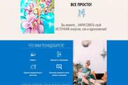Создам простой сайт на Joomla 3 или Wordpress под ключ 66 - kwork.ru