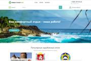 Создам современный логотип 142 - kwork.ru