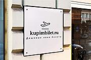 50 премиум тем WP для интернет-магазина на WooCommerce 77 - kwork.ru