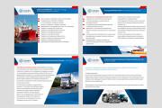 Дизайн презентации 45 - kwork.ru