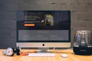 Создам современный блог на wordpress 6 - kwork.ru