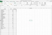 Напишу макрос на VBA для Excel 171 - kwork.ru