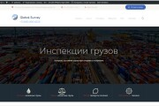 Создам сайт 21 - kwork.ru