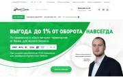 Разработаю дизайн Landing Page 95 - kwork.ru