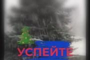 Живая обложка группы в ВК 16 - kwork.ru