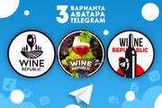 Оформление Telegram 61 - kwork.ru