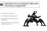 Красиво, стильно и оригинально оформлю презентацию 226 - kwork.ru