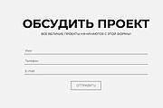 Лендинг 18 - kwork.ru