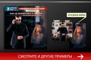 Баннер, который продаст. Креатив для соцсетей и сайтов. Идеи + 163 - kwork.ru