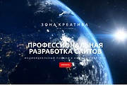Сайты под ключ, интернет-магазины под ключ 13 - kwork.ru