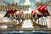 Сделаю превью картинки для ваших видео на YouTube 22 - kwork.ru