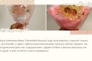 Стильный дизайн презентации 603 - kwork.ru