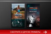 Баннер, который продаст. Креатив для соцсетей и сайтов. Идеи + 169 - kwork.ru