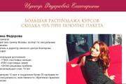 Скопирую почти любой сайт, landing page под ключ с админ панелью 78 - kwork.ru