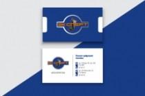 Разработаю макет визитки 159 - kwork.ru