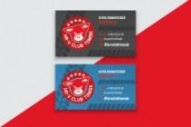 Разработаю макет визитки 153 - kwork.ru