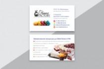 Разработаю макет визитки 146 - kwork.ru