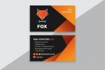 Разработаю макет визитки 120 - kwork.ru