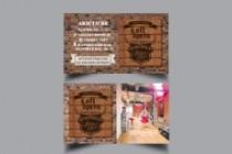 Разработаю макет визитки 195 - kwork.ru