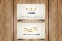 Разработаю макет визитки 200 - kwork.ru