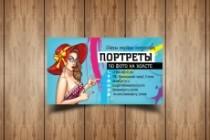 Разработаю макет визитки 168 - kwork.ru