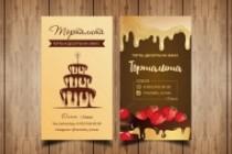 Разработаю макет визитки 167 - kwork.ru