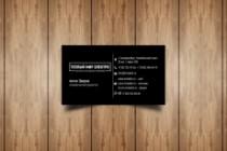 Разработаю макет визитки 185 - kwork.ru