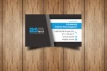 Разработаю макет визитки 175 - kwork.ru