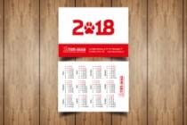 Разработаю макет визитки 171 - kwork.ru