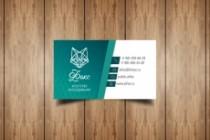 Разработаю макет визитки 170 - kwork.ru