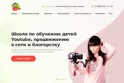 Дизайн сайтов в Figma. Веб-дизайн 51 - kwork.ru