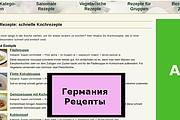 Автонаполняемый сайт новостной агрегатор 9 - kwork.ru