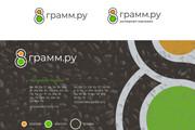 Ваш новый логотип. Неограниченные правки. Исходники в подарок 174 - kwork.ru