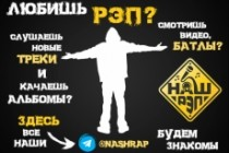 Дизайн Instagram 45 - kwork.ru