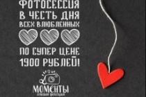 Дизайн Instagram 43 - kwork.ru