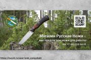 Дизайн листовки, флаера. Макет готовый к печати 28 - kwork.ru