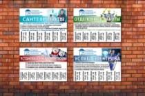 Листовки, флаеры, которые обращают на себя внимание 103 - kwork.ru
