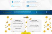 Создание сайта на WordPress 117 - kwork.ru