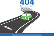 Любая верстка из PSD макетов 141 - kwork.ru