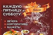 Оформлю ваше сообщество ВК 83 - kwork.ru
