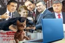 Выполнение качественного монтажа в фотошопе 49 - kwork.ru