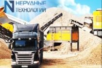 Выполнение качественного монтажа в фотошопе 44 - kwork.ru